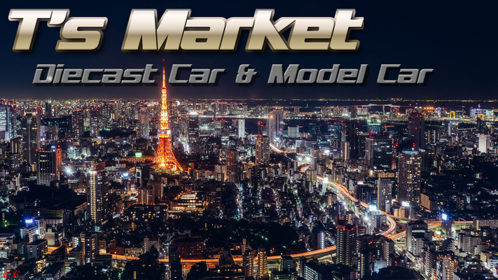 A welcome banner for T's Market Diecast car & Model kit