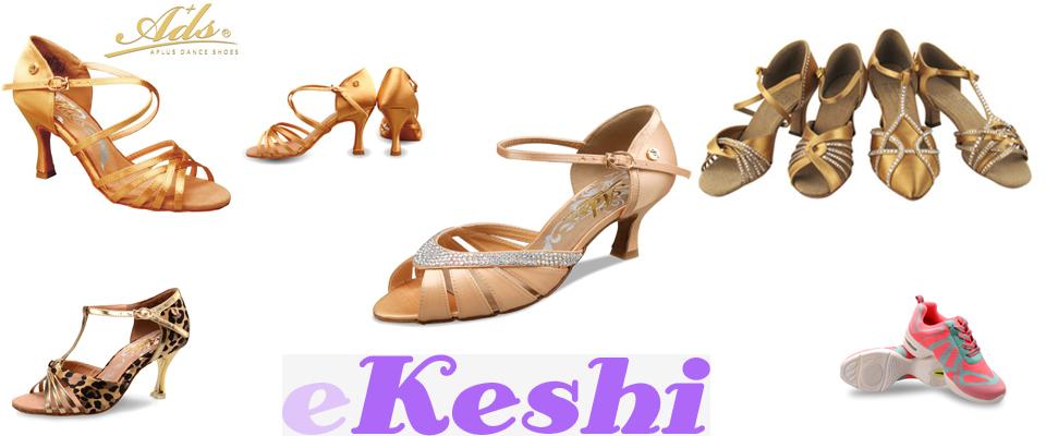 A welcome banner for ekeshi