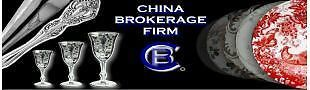 A welcome banner for CHINA_BROKERAGE_FIRM's booth