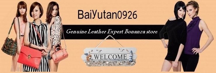 Bonanza06 thumb960