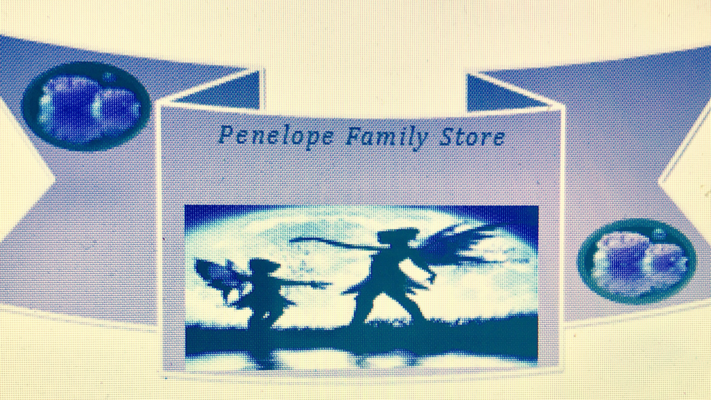 A welcome banner for penelope's store