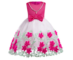 Flower Girl Dresses Bow Floral Pearl Pageant Dress For Girls Evening Ball Gown, an item from the 'Girls Formal Occasion' hand-picked list