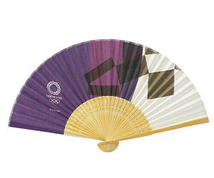 Tokyo 2020 Olympics Limited Folding fan Sensu Japanese paper Fuji color New, an item from the 'Community Picks: Olympics in Japan' hand-picked list