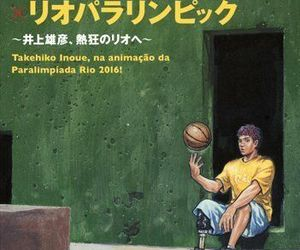 Takehiko Inoue REAL Rio Paralympic  2016 Japan Book, an item from the 'Paralympic Souvenirs' hand-picked list