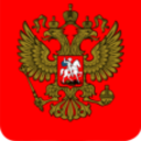 482px coat of arms of the russian federation svg thumb128