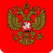 482px coat of arms of the russian federation svg thumb175