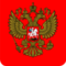 482px coat of arms of the russian federation svg thumb48