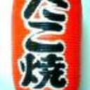 Chochin_Lantern_Shop's profile picture