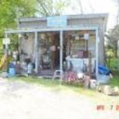 Picture of shop building thumb175