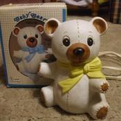 Baby bear nite lite thumb175