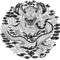 Logo ebay thumb48