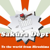 sakuradept's profile picture