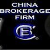 China_brokerage_firm's profile picture