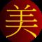 Mei circle  2  thumb48