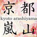 kyotoarashiyama's profile picture