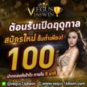 Vegus168winthailand's profile picture