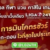 Ligaz24th220's profile picture