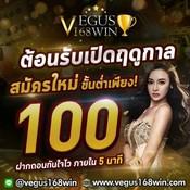 Vegus168win's profile picture