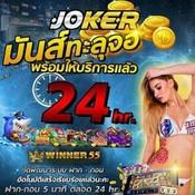 Joker24Hr21's profile picture
