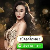 Vegus11145's profile picture