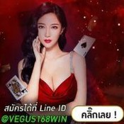 Vegus168win45's profile picture