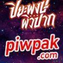 Piwpak45's profile picture