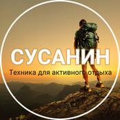 IvanSusaninRu's profile picture