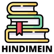 hindimein's profile picture