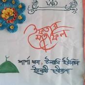 AhmadH339's profile picture