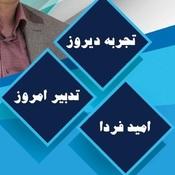RezaM63's profile picture